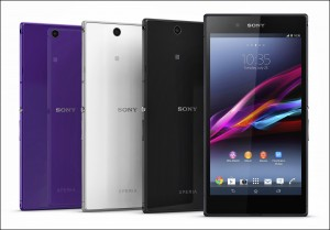Xperia Z4 ultra復活!?compactやtablet等のリークが出始める