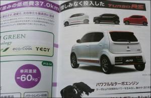 alto turbo3
