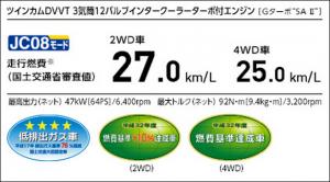 2015-09-11_14h41_18